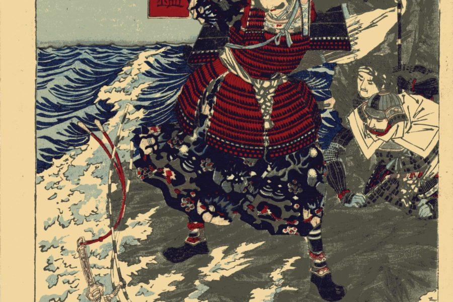 085 yoshitoshi yoshisada