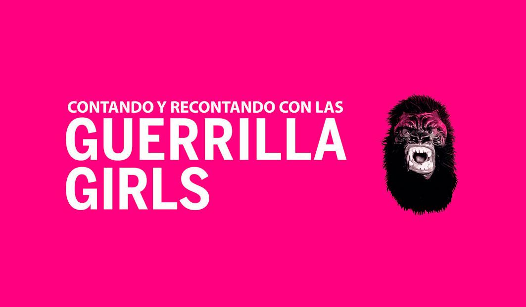 minisite guerrilla girls