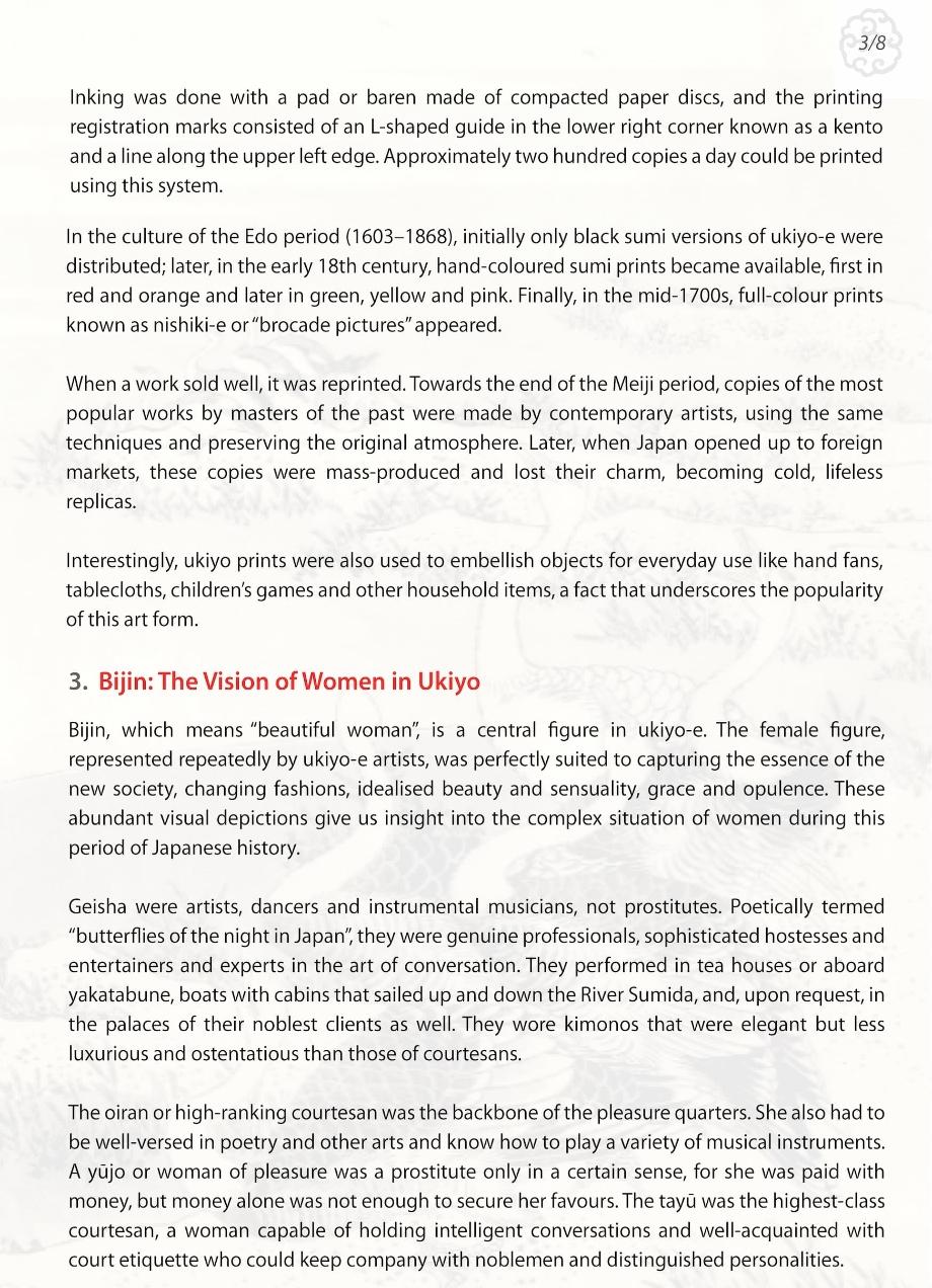 qr JAPANLPenglish 07 Pagina 04