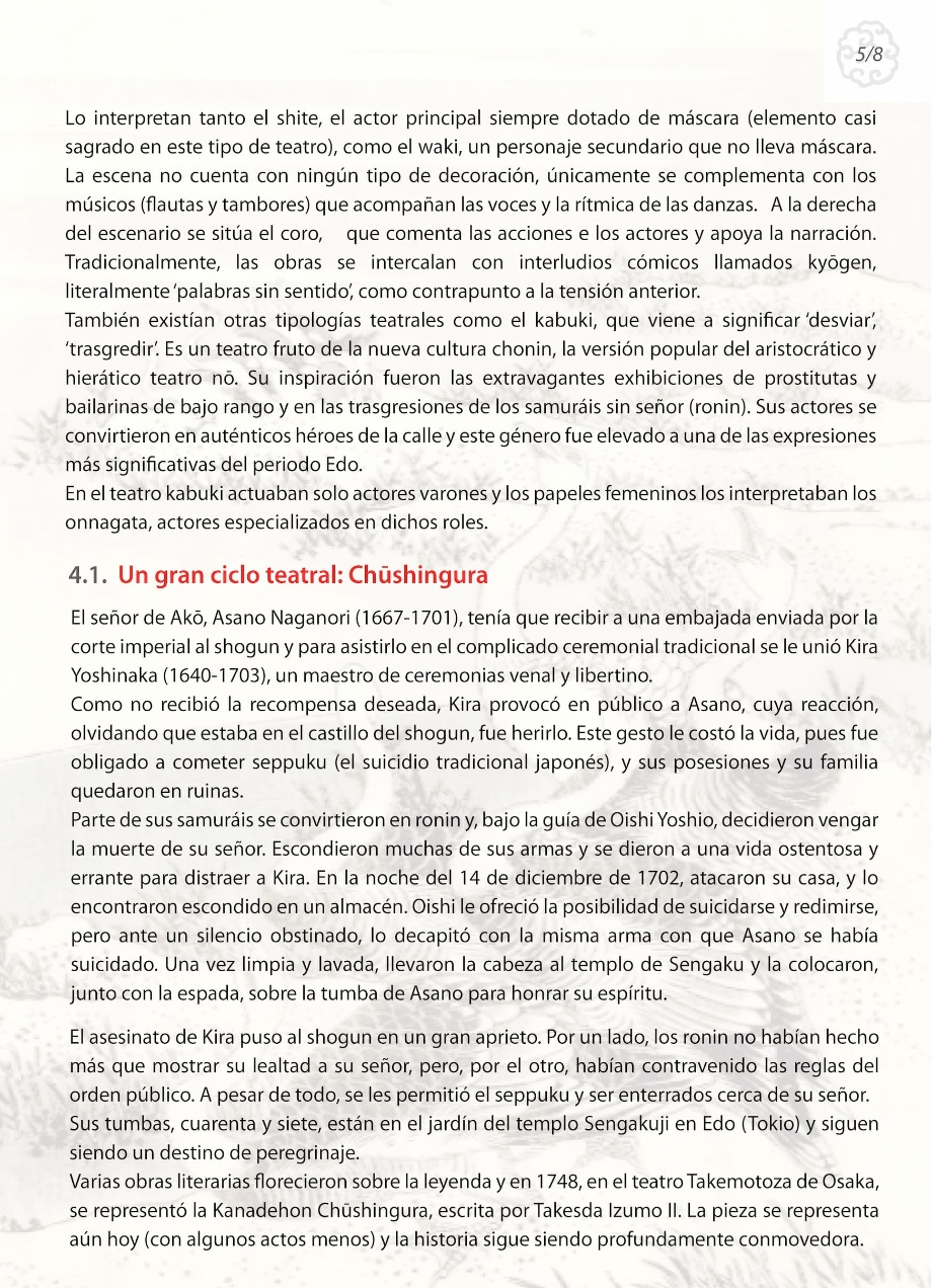 qr JAPONLP ESPANOL 07 Pagina 06