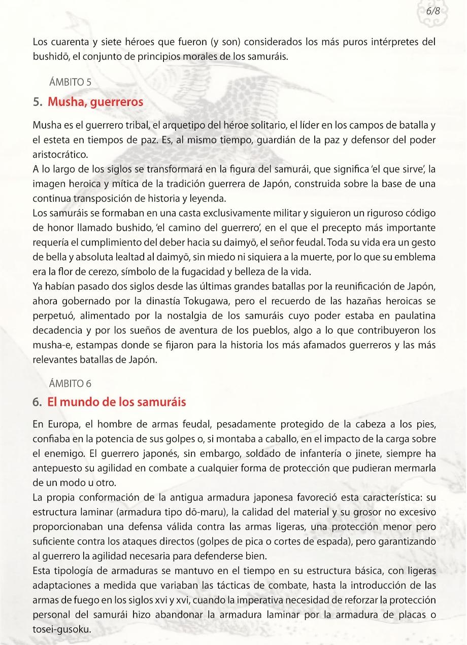 qr JAPONLP ESPANOL 07 Pagina 07
