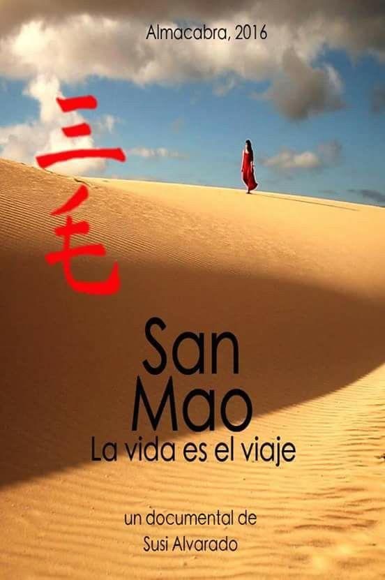SanMao